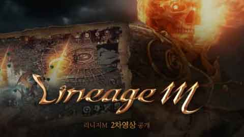 엔씨, '리니지M' 전투 콘텐츠 영상 공개