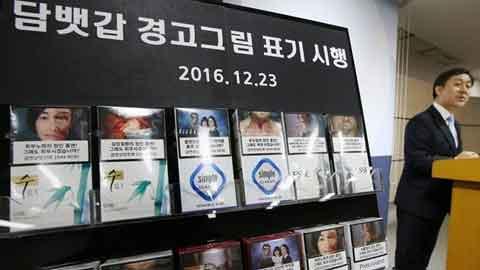 흡연 경고그림 도입 후 담배 판매량 감소세