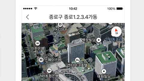 카카오, 3D 지도 서비스 '카카오맵' iOS 앱 출시