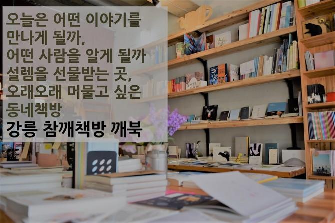 고종환 제공