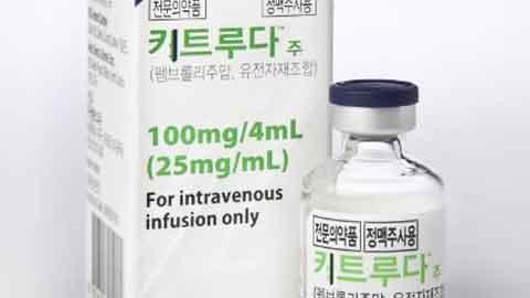 면역항암제 키트루다, 2차 치료제 보험급여 적용 미뤄지나?