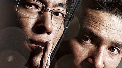 [테마가 있는 영화] 대한민국 부정부패 스캔들 '부당거래'