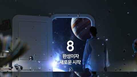 삼성전자 갤럭시S8 공개 D-1, 화두는 '빅스비'와 '안전성'