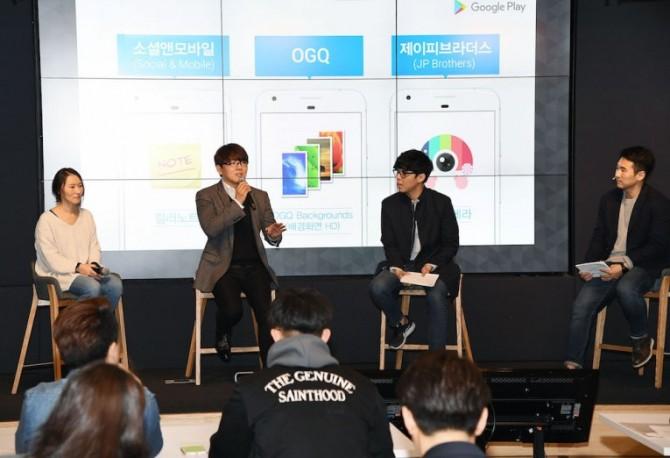 왼쪽부터 소셜앤모바일 김미재 이사, OGQ 신철호 대표, 제이피브라더스 안세윤 이사, 구글플레이 앱 사업 개발 담당 임형준 과장.
