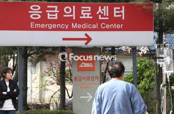 국내 한 의료기관의 응급의료센터 입구 모습. 사진은 기사 내용과 직접 관련 없음.