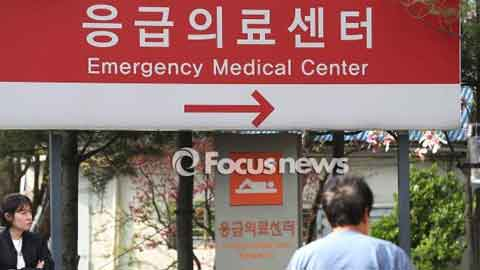 중증환자, 수술장·병실로 가려면 6.7시간 기다려야