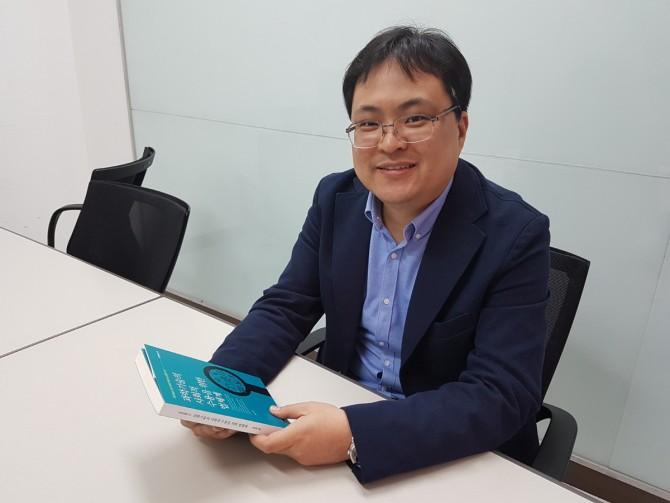 박기주 국가과학기술연구회 박사 - 변지민 기자 제공
