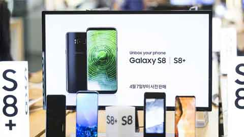역대급 흥행돌풍 예고…갤럭시S8, 예약판매 이틀 만에 55만 돌파