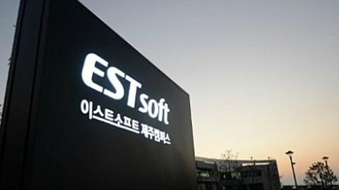 알집 만들던 이스트소프트가 자산운용사를 세운다고?