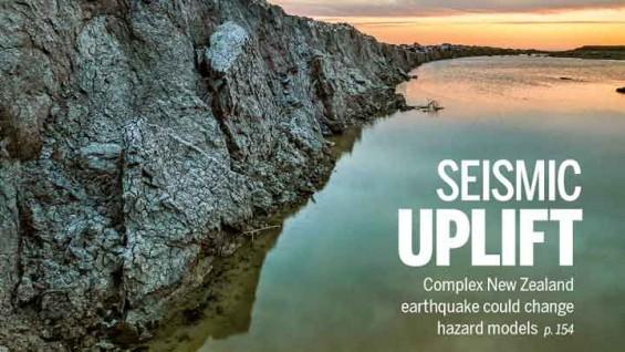 [표지로 읽는 과학] 규모 7.8 지진으로 뉴질랜드 南-北섬 5m 가까워져
