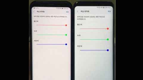 갤럭시S8 '붉은 액정' 논란…삼성