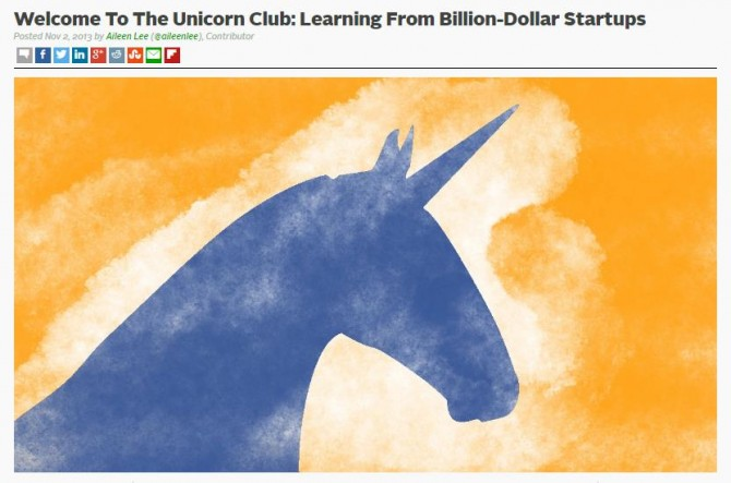 벤처 투자와 관련하여 유니콘이라는 표현을 처음으로 쓴 애일린 리의 테크크런치 기고문