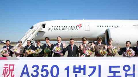 아시아나 A350 도입…국적 항공사 유일 '와이파이 서비스' 관심↑