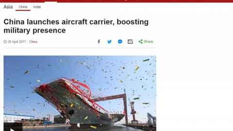 중국, 최초 자체 개발 항공모함 '001A' 진수…군사력 증강 의미