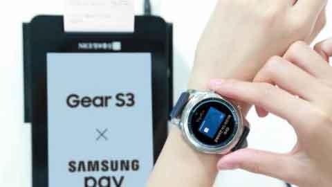 삼성전자 기어 S3, '삼성 페이' 서비스 시작