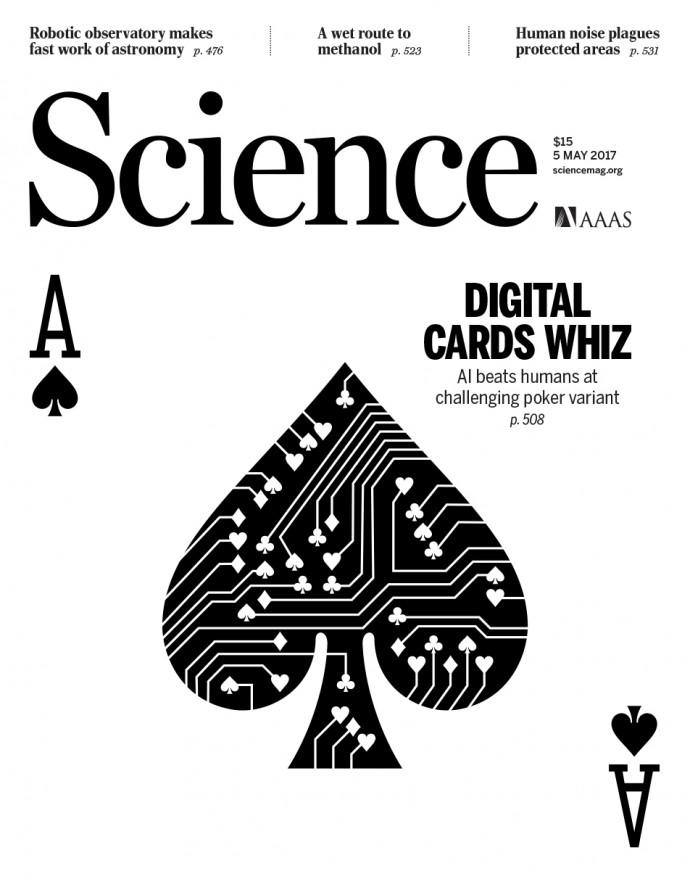 Science 제공