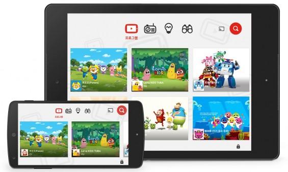 [써보니] 우리 아이 스마트폰 동영상 현명하게 보여주자...유튜브 키즈