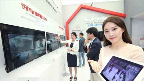 KT, 지능형 CCTV로 안전한 아파트 만든다
