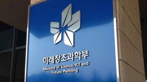 '창업석사' 제도, 과기특성화대에서 일반대학으로 확대된다