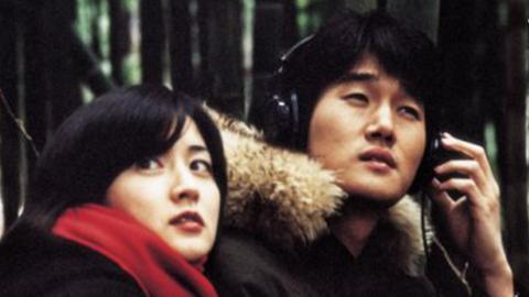 [테마가 있는 영화] 어떻게 사랑이 변하니? '봄날은 간다'