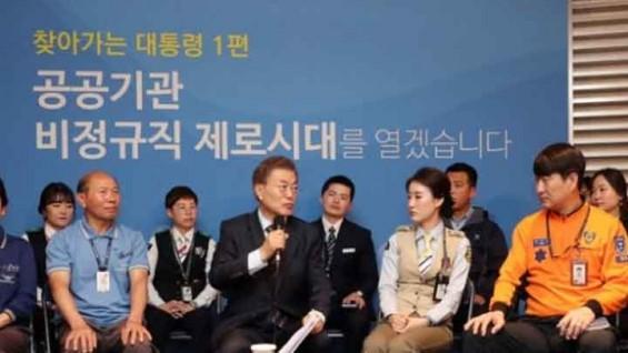 [점검! 文정부 과기정책③] 출연연 비정규직 '제로', 현실 가능성 있나