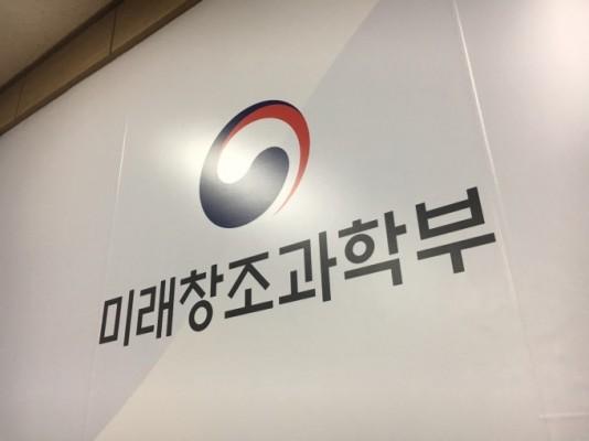 [점검! 文정부 과기정책④] 부활하는 '과기혁신본부' 영향력 발휘 가능할까?
