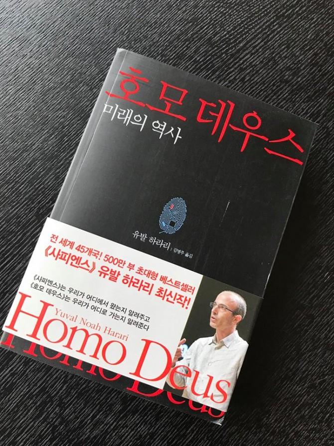 신성을 획득하려는 인간의 미래를 다룬 유발 하라리의 신작 호모데우스