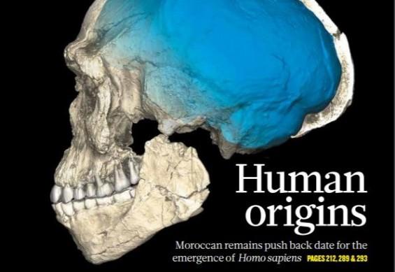 현생 인류, 10만 년 더 일찍 출현했다