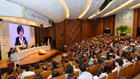 서울 홍릉일대, 4차 산업혁명 위한 혁신도시로 만든다