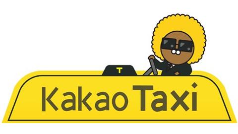 카카오, 택시·대리운전 사업 독립시킨다