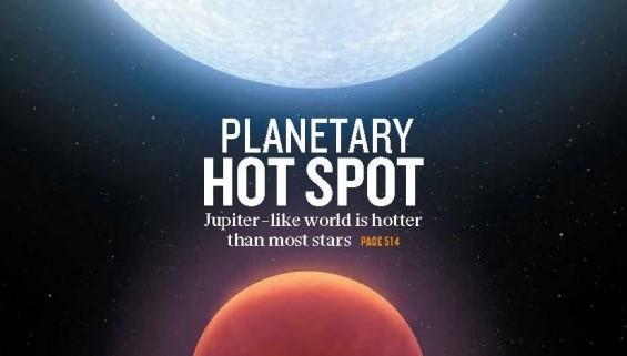 행성이 증발한다...뜨거운 중심별 때문에