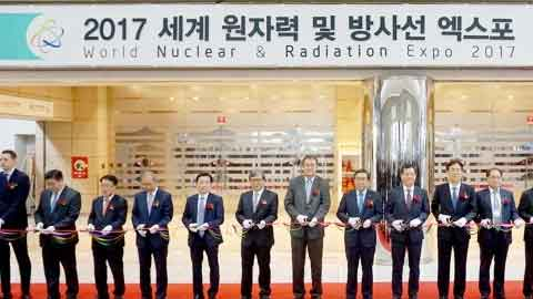 '핵비확산, 핵안보' 신뢰를 위해 소통하는 한국원자력통제기술원