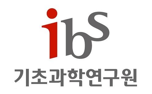 IBS, 9개 연구단 대상 첫 연구성과 평가 착수