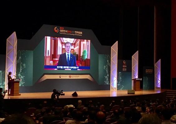 """[2017 과학기술연차대회] 文 대통령, """"과학기술인들 창의적 연구 뒷받침 할 것"""""""