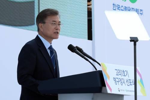 """원자력 다음 먹거리는 원전해체…""""2030년대 세계 시장 10%점유 목표"""""""