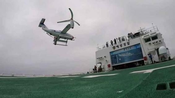 한국형 변신비행기, 배 위에서도 뜨고 내린다