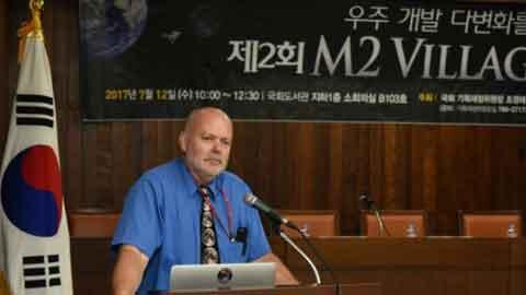 """닐 NASA 위원장 """"우주 정복은 국제적 협력 필요, 향후 한국 역할도 기대"""""""