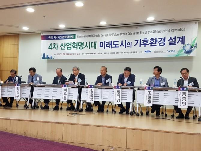 14일 서울 여의도 국회의원 회관에서 열린