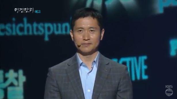 최근 이영표 선수는 한 TV 프로그램에서 스포츠복지를 주제로 흥미로운 강연을 했다. - KBS 제공