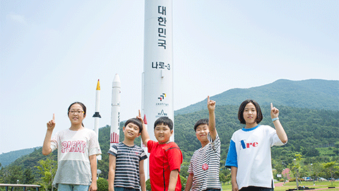 2020년, 한국형 발사체를 우주로! 나로우주센터