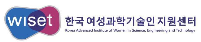 한국여성과학기술인지원센터 제공