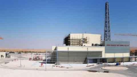 韓 원자력 기술 네덜란드 진출, 연구용 원자로 개선사업 맡아