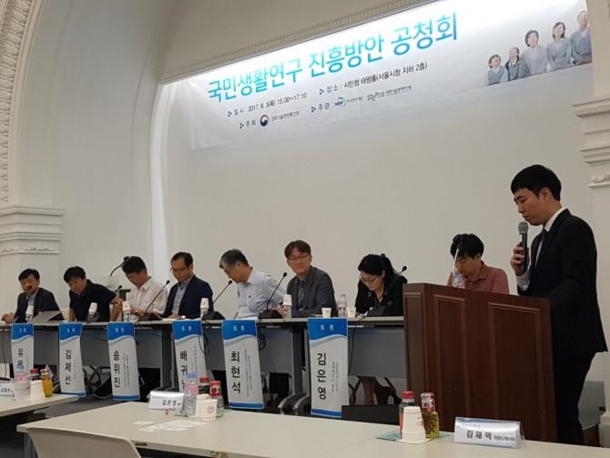 오른쪽부터 - 김진호 제공