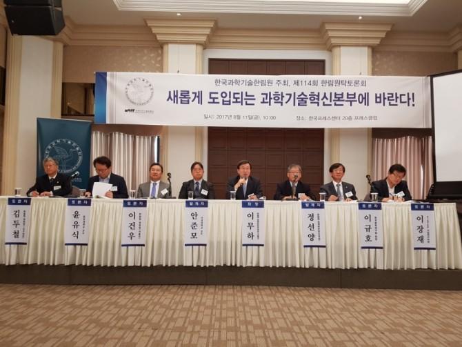 11일 제 114회 한림원원탁토론에에서 참석한 토론자 - 김진호 기자 제공