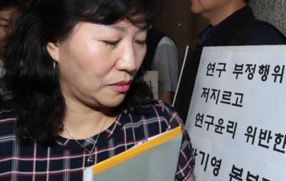 [종합] 박기영 과기혁신본부장 사퇴