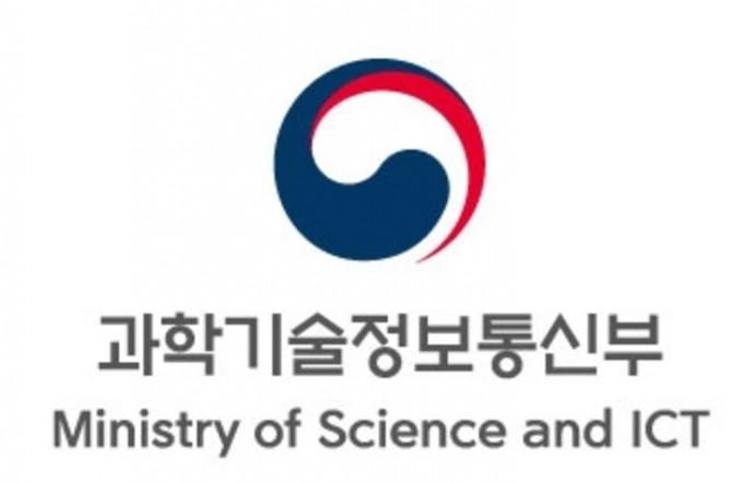 과학기술정보통신부 홈페이지 제공
