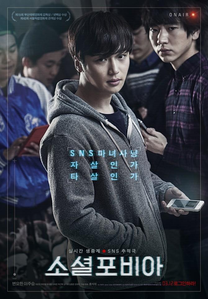 KAFA FILMS 제공