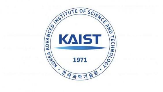 KAIST 보유 우수 특허 기술, 기업에 푼다