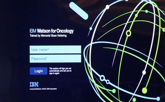 IBM 제공