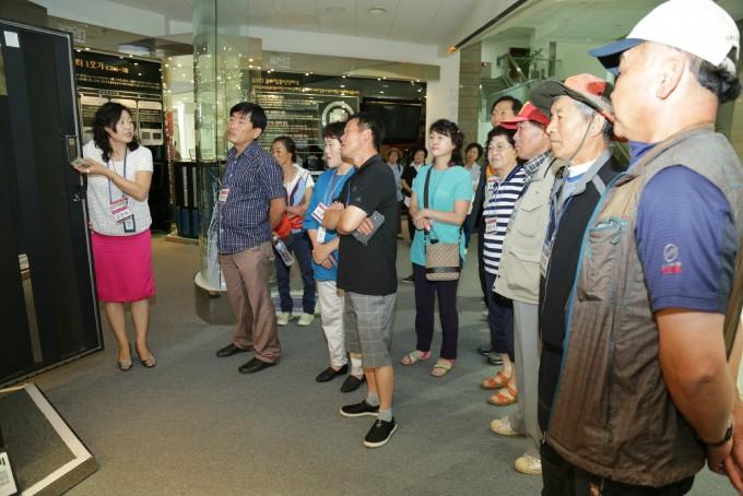 한국과학기술정보연구원(KISTI)의 - 한국과학기술정보연구원 제공